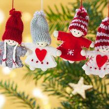 christmas-1046068_640