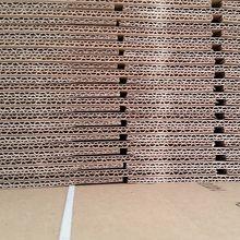 cardboard-467816_640