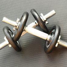dumbbell-pair-299535_640
